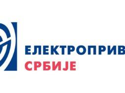 eps_logo_1100x500