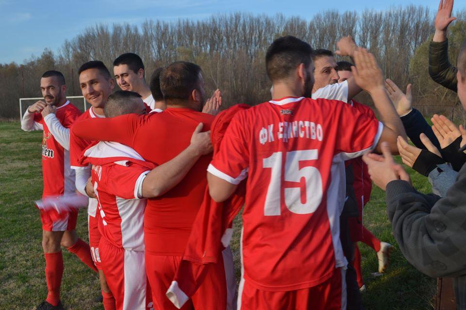 GOSPOĐINCI: U subotu proslava veka fudbala