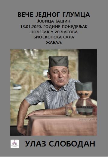 Doček pravoslavne Nove godine u organizaciji MZ Žabalj