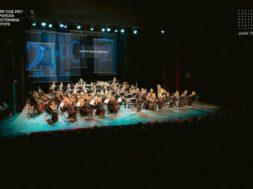 docek-7528-simfonijski-orkestar-696×464