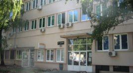 DZ Žabalj: Važno obaveštenje za građane opštine Žabalj