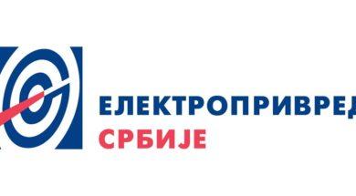 eps_logo_1100x500-2