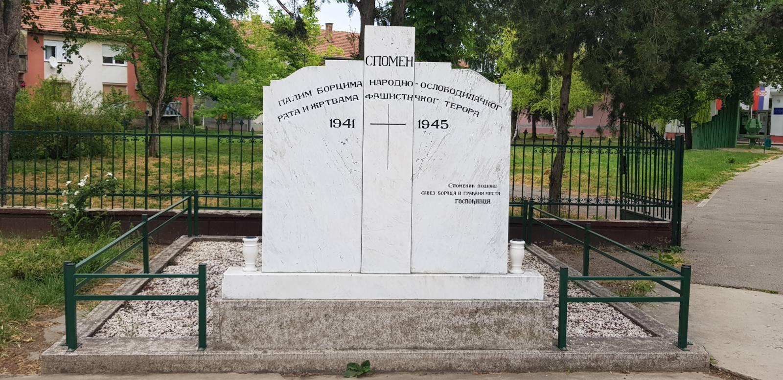 Istorijski spomenici Gospođinaca