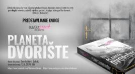 ŽABALJ: Predstavljanje knjige Olivere Balašević
