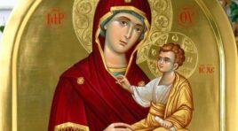 Vernici danas slave Vavedenje Presvete Bogorodice