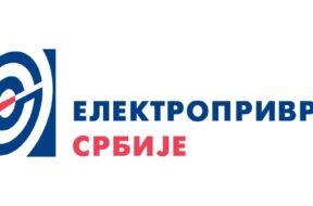 eps_logo_1100x500-1